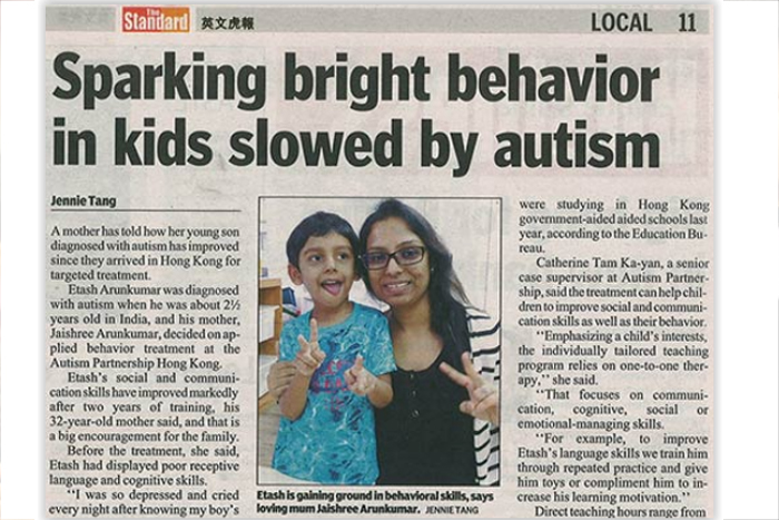 Sparking_bright_behavior_in_kids_slowed_by_autism