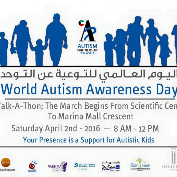 World Autism Awareness Day – Walk-A-Thon 2nd April 2016